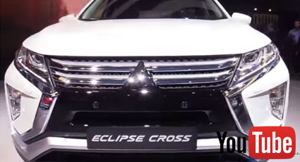 2018 Mitsubishi Eclipse Cross - Exterior Interior Walkaround