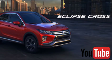 2018 Mitsubishi Eclipse Cross - Overview